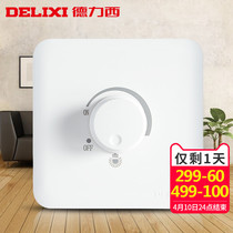 Delixi dimmer switch a dimmer panel switch 150 series Ming equipment a dimmer switch