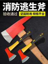 Fire axe steel demolition tool fiber insulation handle axe large boat with Taiping axe fire axe