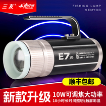 Three friends night fishing lamp xenon xenon lamp blue light ultra-bright bright light 1000 double light light flashlight table fishing high power