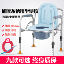 Elderly toilet toilet pregnant women toilet chair elderly stool chair toilet chair toilet chair convenient chair can be folded