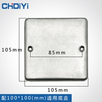 Construction cover iron cover socket cover dust plate cover 100 socket new ground blind iron cover 100 * ground plug