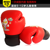 Childrens boxing gloves childrens sandbag gloves for children under 11 years martial arts fighting gloves