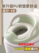 Bemadogi mother large baby toilet circle toilet baby girl baby boy sitting cushion potty cover.