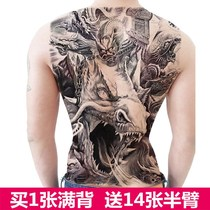 Full back tattoo stickers waterproof sekigong carp Zhao Yun Geisha bucket to defeat the Buddha erlangshen tattoo applique arm erro
