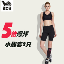 New professional warm sweaty running ride skipping yoga gym equipment plastic calf muscle sleeve artifact