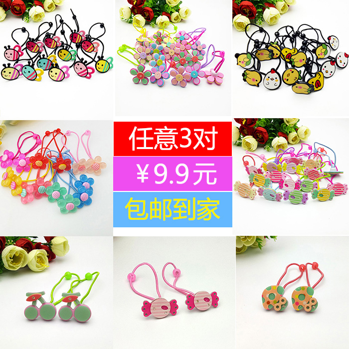 June 1 childrens hairline hair ring does not hurt hair color small leather rib baby head rope high bullet small head ring head ornaments.