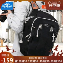 Topsky mountaineering photography bag shoulder Canon Nikon travel camera bag multi-function male and female outdoor SLR backpack