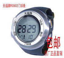 Goalball Watch wrist original authentic Tian Fu PC0602 goalball Special Timer Chronograph