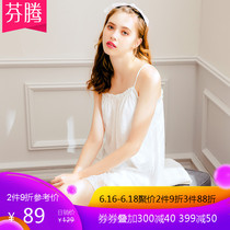 Fengteng sexy suspenders nightdress female summer cotton fairy skirt cute sweet lace lace home service female skirt