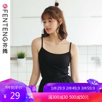 Fengteng Summer Camisole female thin section sleeveless black sexy short section wear slim bottoming shirt shirt