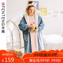 Finn Coral Velvet Robe Female autumn winter thickening warm cute flannel home dress long hooded nightgown bathrobe