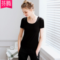 Fen Teng summer pajamas women short-sleeved T-shirt ladies round neck slim Korean version of the solid color primer shirt summer home service