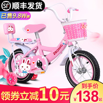 Kids bike 2-5-6-7-8-9-10 years old girl child pedicab 3 baby 4 Girls car Princess