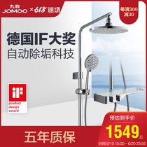 Nine animal husbandry shower set light automatic descaling sun shower widening platform shower