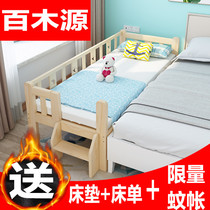 Solid wood childrens bed Boy single bed with fence girl Princess baby crib stitching bed widening crib