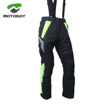 MOTOBOY motorcycle strap pants street sports car rider pants racing drop pants motorcycle waterproof oxford cloth pants