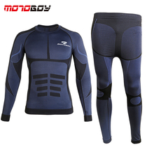 MOTOBOY off-road motorcycle riding clothes motorcycle sweat pants racing quick-drying clothes Knight split body slip