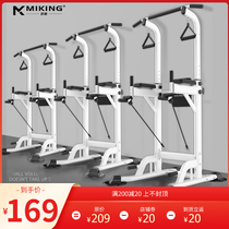 Horizontal bar home indoor single bar fitness equipment home multi-purpose childrens boom single and double bars frame pull-ups