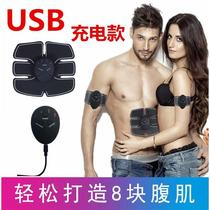 Lazy charging abdominal fitness instrument abdominal exercise abdominal muscle training equipment fitness equipment to lose weight thin men and women
