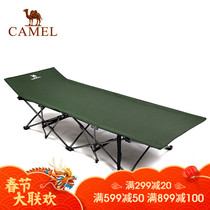 CAMEL Camel outdoor folding bed picnic party outdoor camping comfortable folding bed