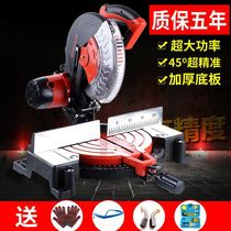 Saw aluminum machine aluminum cutting machine 45 degrees angle woodworking cutting according to the multi-functional industry aluminum machine miter saw 10-inch multi-function