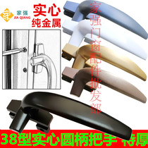 Home strong 38 aluminum doors and Windows handle seven words handle high foot open window handle up and down the window handle