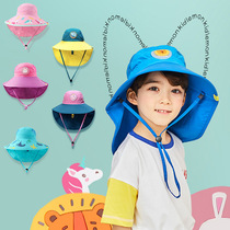 Lemonkid childrens sunhat summer baby fisherman hat parent sun hat outdoor sun protection hat