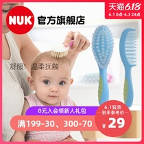 NUK Baby Safety Brush Group (Head Brush and Comb Set) Massage scalp to go to the tread