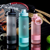 Korean sports plastic cup men and women students cups Korean portable cute fresh cup creative trend readily Cup