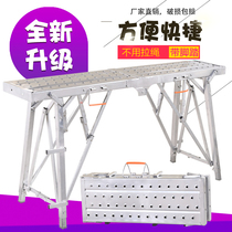 Madden scaffolding factory direct multi-functional engineering lifting thickened folding ladder decoration rack horse stool