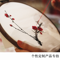 Jin Caixia Xiang embroidery personalized product customization (this is the difference between the link did not consult the customer service photographed invalid)