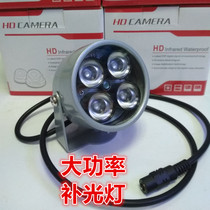 Surveillance camera night vision high-power LED infrared auxiliary lamp interactive projection light array 4 lamp 850.