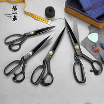 Zhang Xiaoquan Concave Tailor cut 9 11 12 inch copper adjustable rivet high carbon manganese steel professional clothing shears