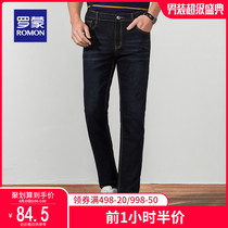 Romon Romon mens casual jeans spring and summer models young business casual pants straight slim long pants