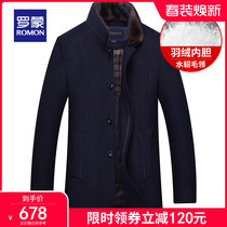 Romons thickened wool coat male medium and long down inner gall middle-aged mink collar wool coat man