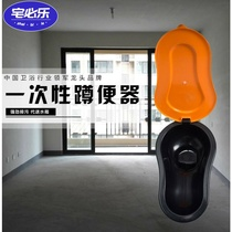 House will be music decoration with a temporary toilet plastic squatting pan urine bucket disposable plastic site simple urinal