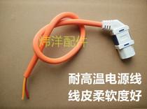 Factory direct electric vehicle 48V dedicated high-end power cord charging elbow wire high temperature soft plug line.