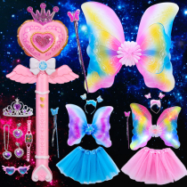 Childrens toys little magic fairy childrens toys luminous butterfly wings Magic Stick Princess little magic fairy set flower fairy
