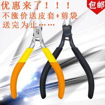 Edge ultra-thin single-edge water mouth pliers carbon steel model pliers up model assembled oblique mouth pliers water mouth pliers