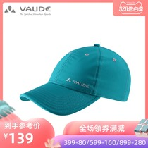 German VAUDE Outdoor Sports Fast Dry Cap Breathable Hiking Leisure Hat For Men and Women
