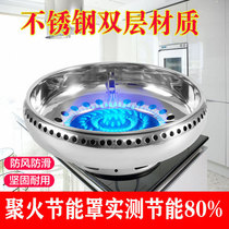 Household gas stove windscreen stainless steel energy-saving circle Poly Fire hood gas stove accessories anti-skid windshield universal shelf