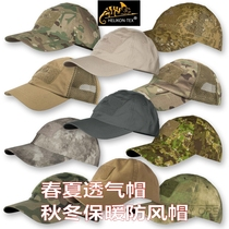 HELIKON Helikon genuine new full net half net tactical baseball cap sun hat spring summer and autumn send lizard stickers