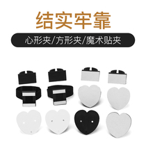 Heart-shaped microphone microphone microphone wheat card buckle heart-shaped clip Velcro male and female stickers wall frame KTV