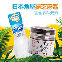 Japanese kakiya black sesame sauce combination salt-free baby childrens baby food baby rice mix seasoning no added