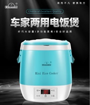 OBrien car rice cooker big truck with 24V rice cooker car 12V home outdoor rice cooker.