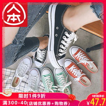 People canvas shoes women flat sports shoes ins with the same paragraph Harajuku small white shoes students Korean ulzzang cloth shoes