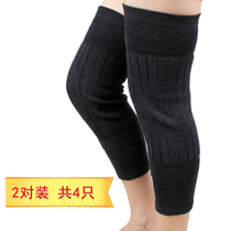 Italian winter home travel outside warm leg knee guard cycling warm knee