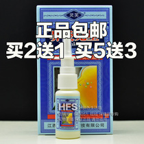 Buy 2 Get 1 Buy 5 Get 3 genuine anti-counterfeit nasal care antibacterial spray 20ml through the nose