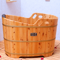 Ya Jia barrel shower bucket solid wood bath bath tub wooden bath barrel bathtub adult Household barrel