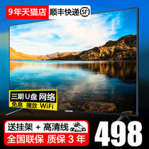 Network TV LCD TV 32-inch Smart WiFi TV special home flat-inch 40 loetzee